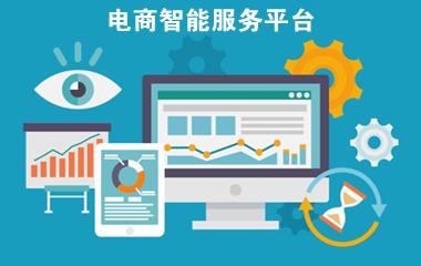 全方位数字化营销服务背景图片2