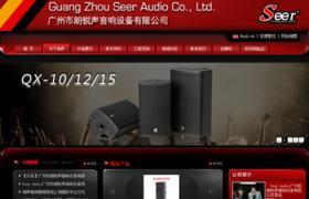 电商网站怎么建?广州风信科技网站建设告诉你!