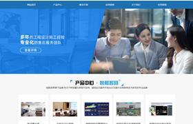 广州市悦程信息科技有限公司