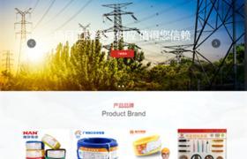 广州市明创线缆有限公司