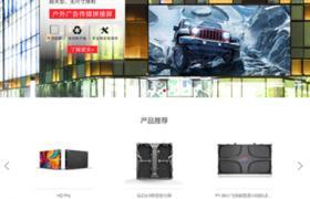 深圳市巴科光电科技股份有限公司